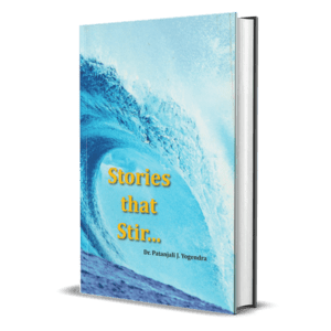 Stories that Stir tyi book