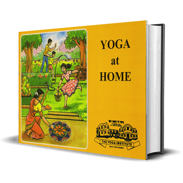 Yoga at Home tyi book