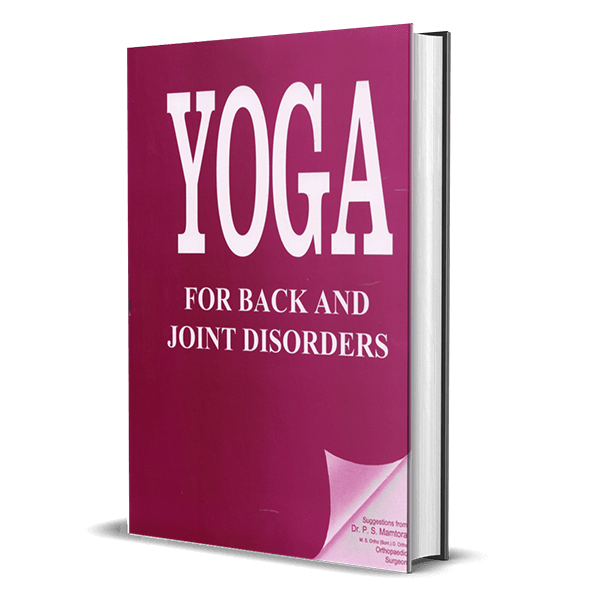 Yoga for back and joint disorders tyi book
