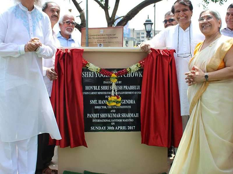 Unveiling of the Chowk - Honourable Railway Minister Suresh Prabhuji, Santoor Maestro Pandit Shivkumar Sharmaji and Yoga Guru Smt. Hansaji
