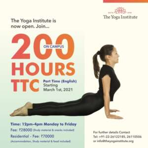 200 hours ttc march 2021